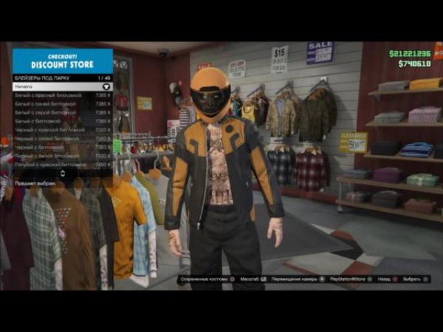 GTA Online на PS4, XB1 и ПК: Модкостюм из Глитчей (Патч 1.37)