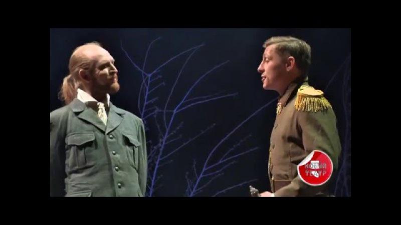 Анна Каренина - отрывки репетиции спектакля (РНДТ)