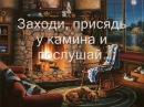 Истории города Туманов Джуди Ли. Буктрейлер
