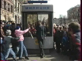 Городок. На три-бу-ну! (1995)