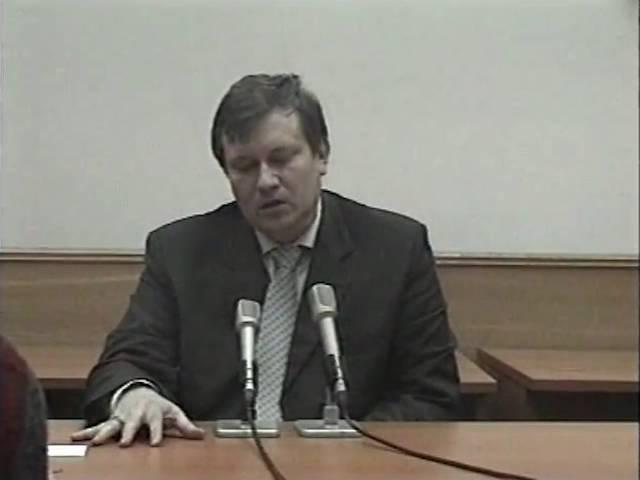 Г. Грабовой (1) Структуризация Сознания 08.06.2001