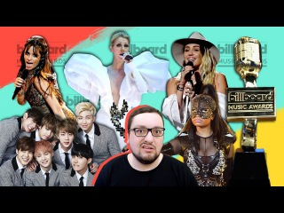 BBMA 2017: Drake, The Chainsmokers, BTS, ФАНЕРА и др. (ПОЛНЫЙ ОБЗОР)