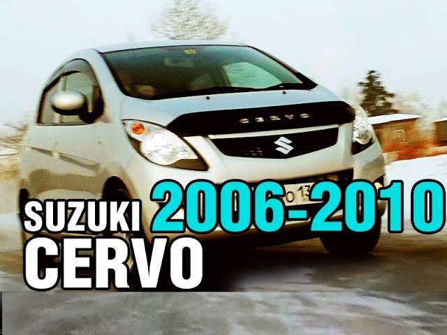 Suzuki Cervo обзор тест драйв