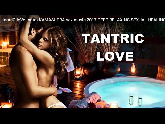 VALENTINE'S DAY TANTRIC LOVE /DEEP RELAXING SENSUAL MUSIC 2017Spamassagemusicworld