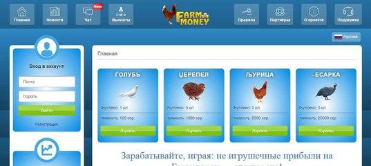 Играть в автоматы онлайн без регистрации
