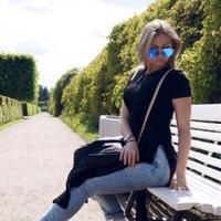 Алина Полоцкая