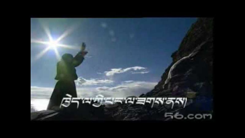 Tibetan Song Metok Dadon 4