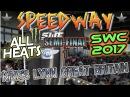 Speedway SWC 2017 Semi Final 1 Kings Lynn Great Britain All Heats