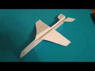 Как сделать и запустить простой самолётик из бумаги своими руками
