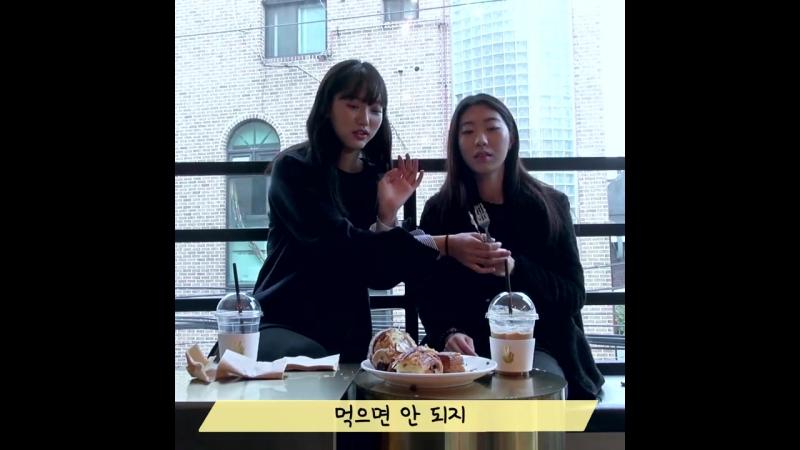 2016 12 05 Jung Chae Yull Make A Wish Ep 2