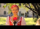 Magyar Rozsa - Millio rozsaszal - Венгрия