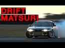 Drift Matsuri Mallala Feb 17