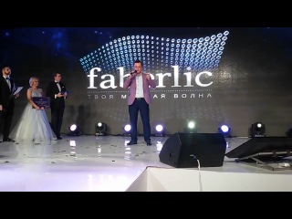 Выступление первого национального директора в истории Фаберлик Украина Николая Андрейко