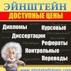 Valera Andreev