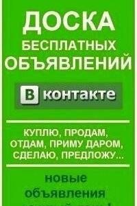 Водительская справка бесплатно в Калязине