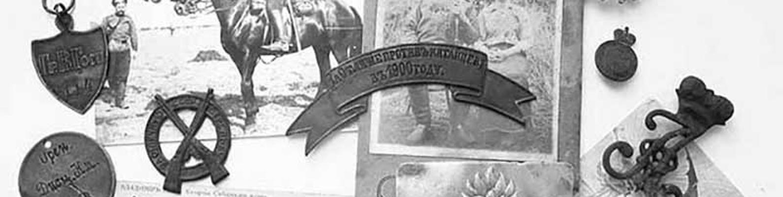 Сообщество Коллекционеров |Антиквариат|Оценка | ВКонтакте