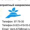 Venta Sibir