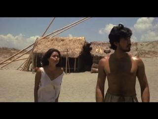 Дочери Евы / Silip (1985) (A/R)