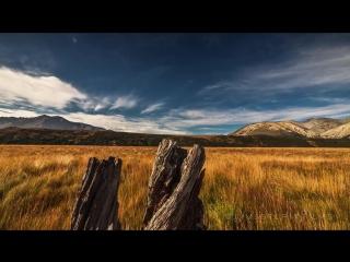 Пробуждение | Новая Зеландия