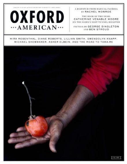 The Oxford American - Fall 2016