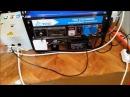 Автоматический ввод резерва генератора TSS SGG 2600