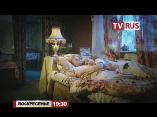 Анонс Х-ф Особенности национальной маршрутки Телеканал TVRus