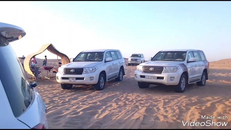 ManCave -Dubai Safari