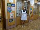 Фотоальбом Евдокии Шухминой