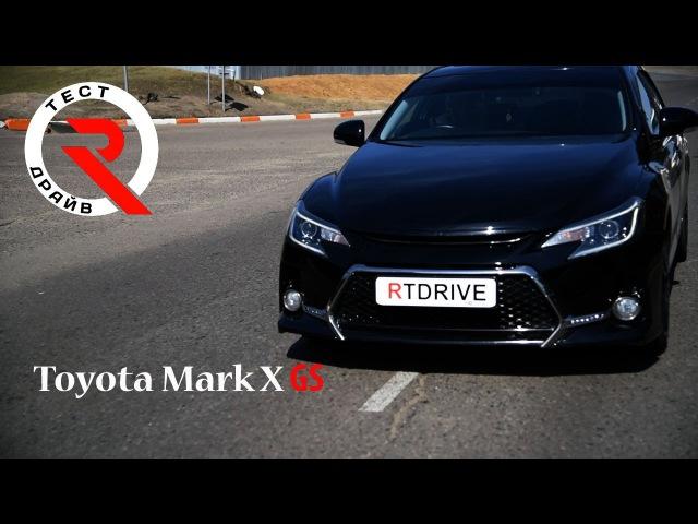 Totota - Mark X (обзор)
