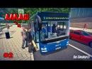 Алқаш Жолаушы Автобус жұмысы 2