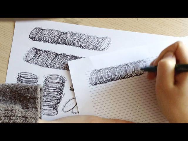 Каллиграфическое упражнение ручкой