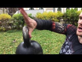 Спиннер для мужика. Кручу верчу. Силовое жонглирование. Тренировка тела с гирей. Ловкость рук. Стрим