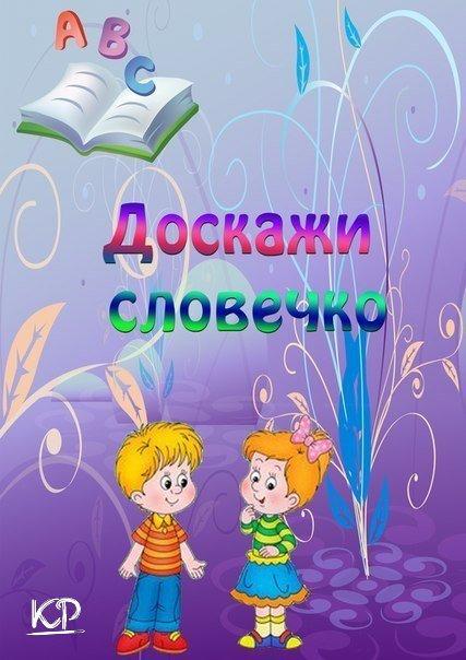 Фото №456246348 со страницы Светланы Степановой