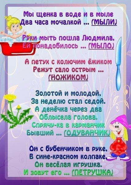 Фото №456246353 со страницы Светланы Степановой