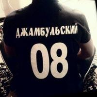 БекмуратАмалбеков