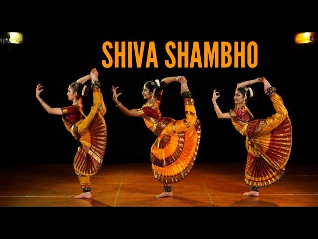 Shiva Shambho Most Watched Bharatanatyam Dance | Best of Indian Classical Dance