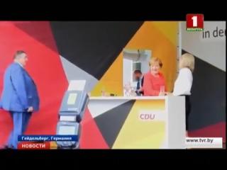 г Неизвестные бросили во вторник помидоры в канцлера Германии Ангелу Меркель на предвыборном митинге в студенческом го