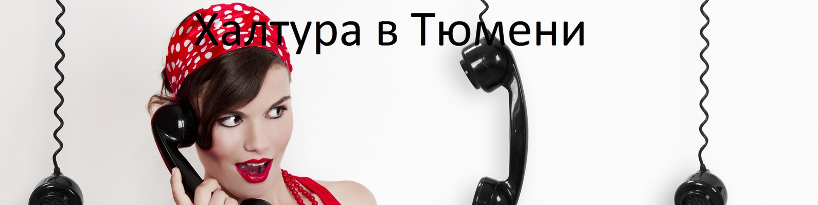 Звонок строителя проститутки индивидуалки города тюмень