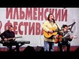 Галина Хомчик и Олег Митяев на Ильменском звездопаде (2017-06-10)