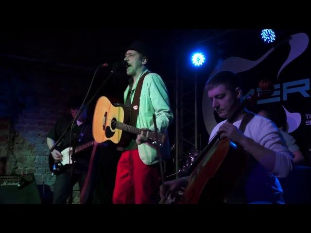 Юрий Ощепков и Яблоки Борджиа в Свобода концерт холл 19 02 2017