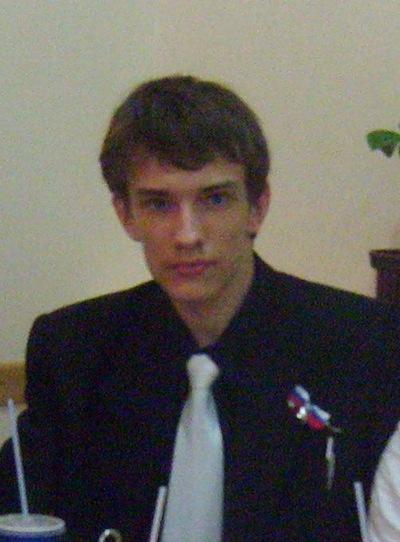 Александр Левит