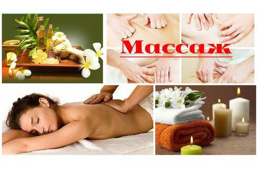 eroticheskiy-massazh-dnepropetrovsk-na-domu