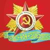 ОФ Совет ветеранов ВОВ Алматы