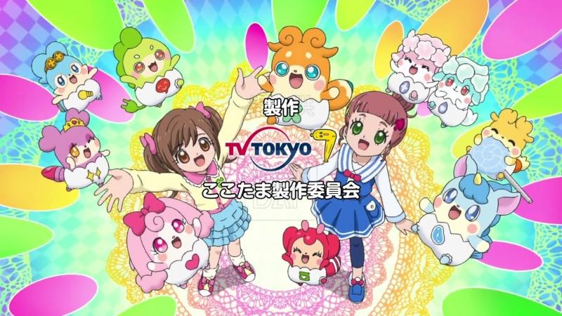 OP 2 Ver 2 Kamisama Minarai Himitsu no Cocotama Подмастерье Бога Секрет Кокотамы