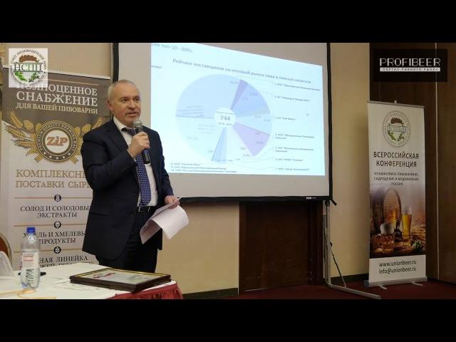 Владимир Мишеловин «Если компания манипулирует ценами, можно включить антимон ...