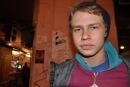 Персональный фотоальбом Ивана Мулина