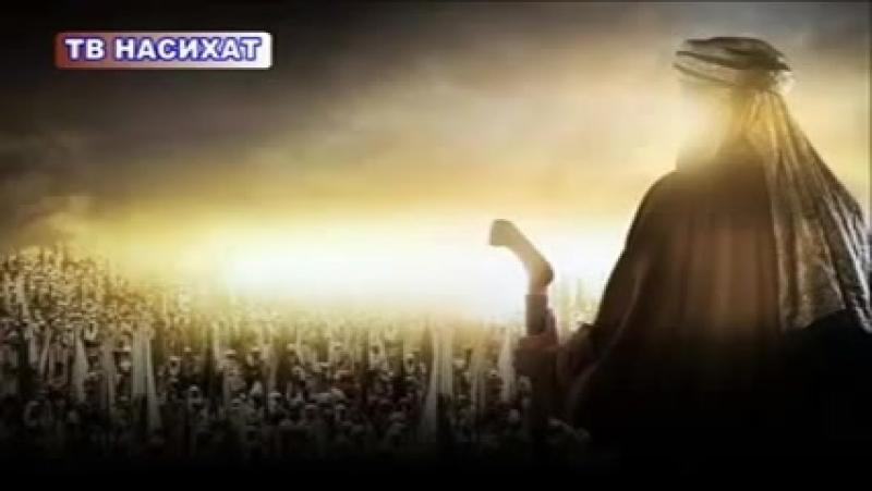 OTNOWENIE MUZhA K ZhENE V ISLAME
