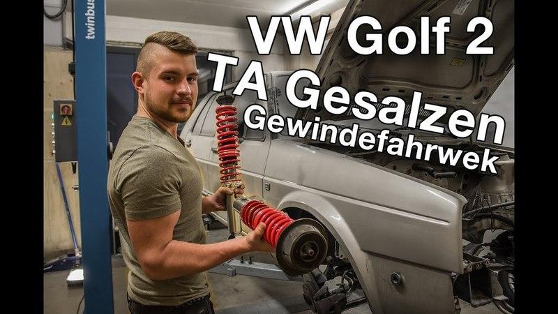 VW Golf2 TA DEEP Gesalzen Gewindefahrwerk Unboxing Vergleich mit Standard TA Fahrwerk [G2-07]