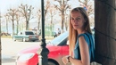 Личный фотоальбом Александры Кругляковой
