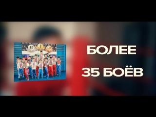#ДетиМогут--Выпуск-1--Кикбоксинг.mp4
